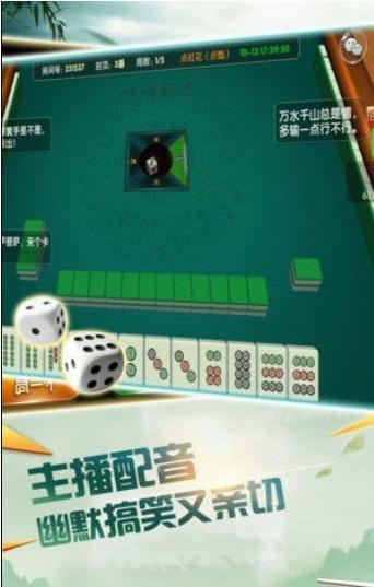 达人斗牛单机游戏v3.3.1