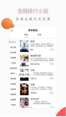 爱上小说app安卓版下载