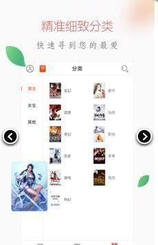 爱上小说app最新官方版下载