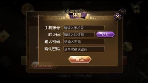 精品棋牌最新版游戏下载
