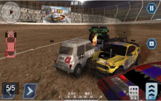 无限火力飞车游戏下载