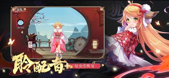 妖狐小红娘手游安卓版