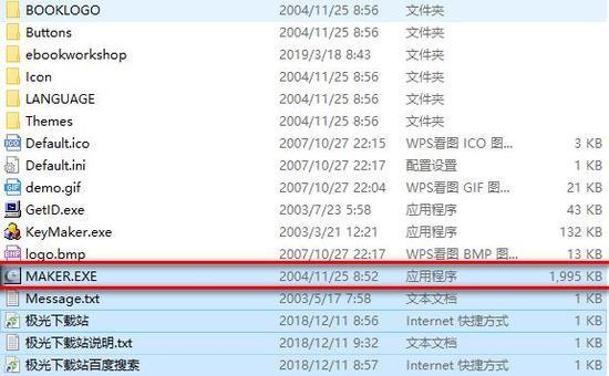e书工场eBook Workshop简体中文版下载