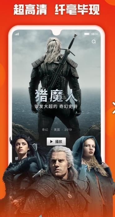 大千世界中文版下载