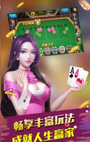 房卡棋牌游戏下载