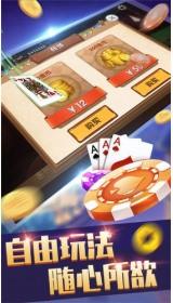 Q69棋牌最新版下载