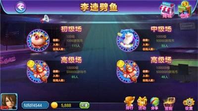 百汇棋牌app官网下载