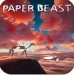 Paper Beast绿色中文版