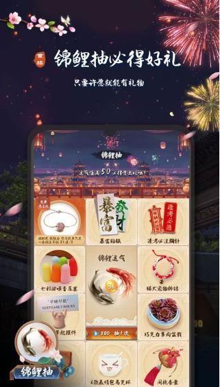 重楼app2021手机版下载