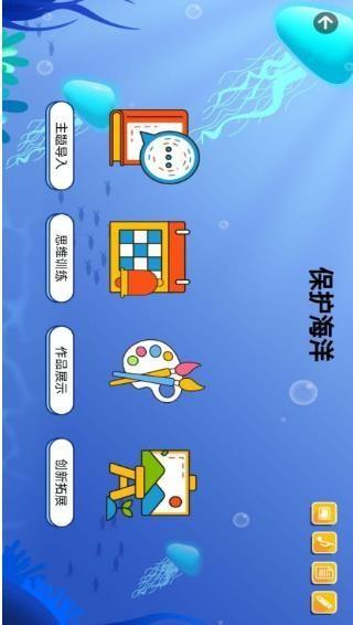美育中国app手机版下载