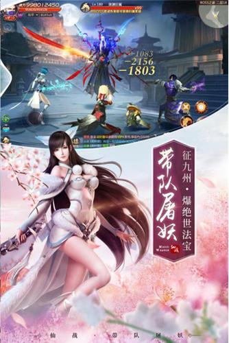 龙刃剑侠网游3D官方版