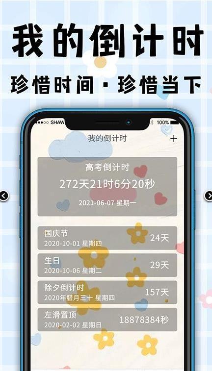 考勤打卡app安卓版下载