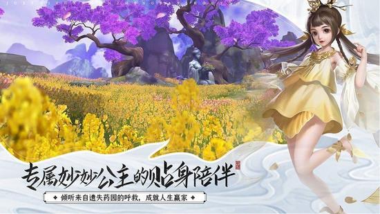 天玄剑道官网版图片