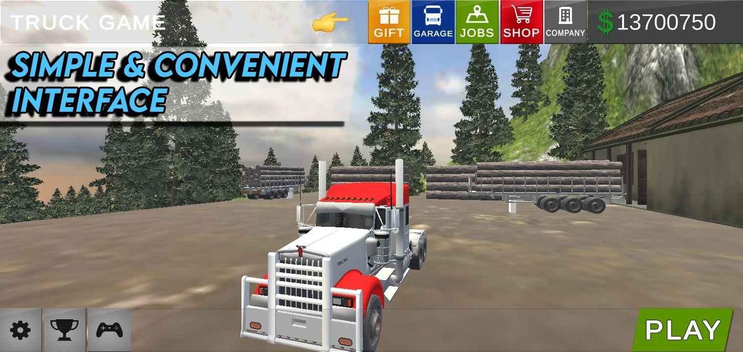卡车模拟器2021无限金币
