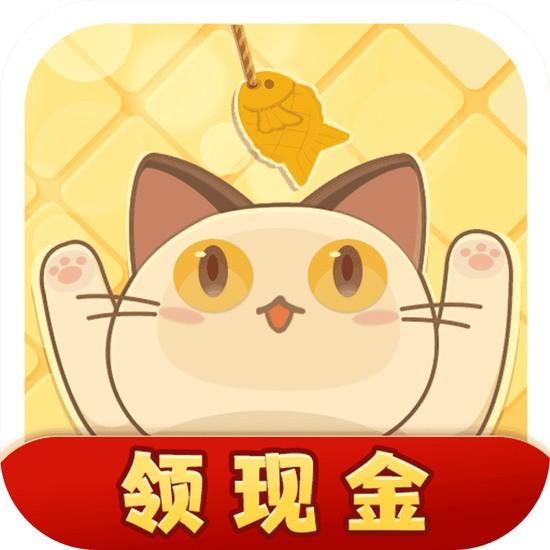 开心斗猫猫中文版