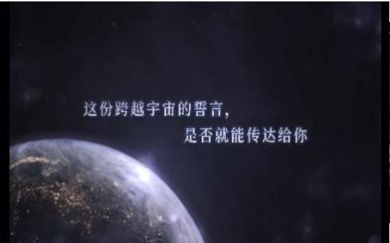 恋与深空官网下载