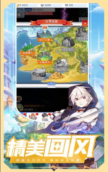 魔法大陆图片