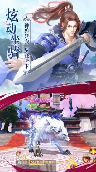 诛神剑灵图片