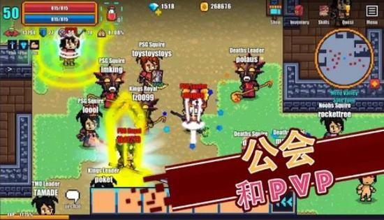 像素骑士online中文版