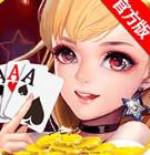 花林棋牌游戏