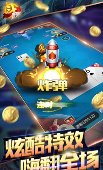 花林棋牌安卓官网版v1.0.3下载