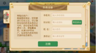 集杰大连棋牌官网手机版