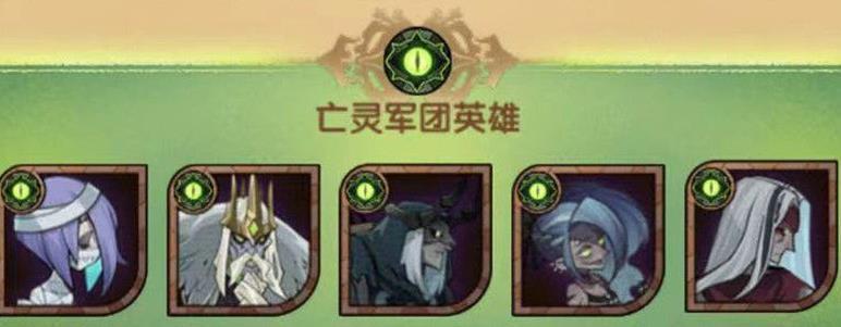 剑与远征新区英雄哪个好?新区英雄培养推荐[多图]图片6