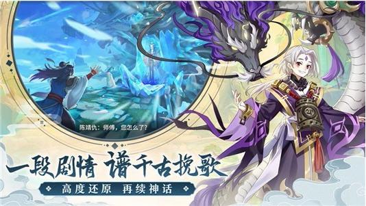 轩辕剑剑之源官方版