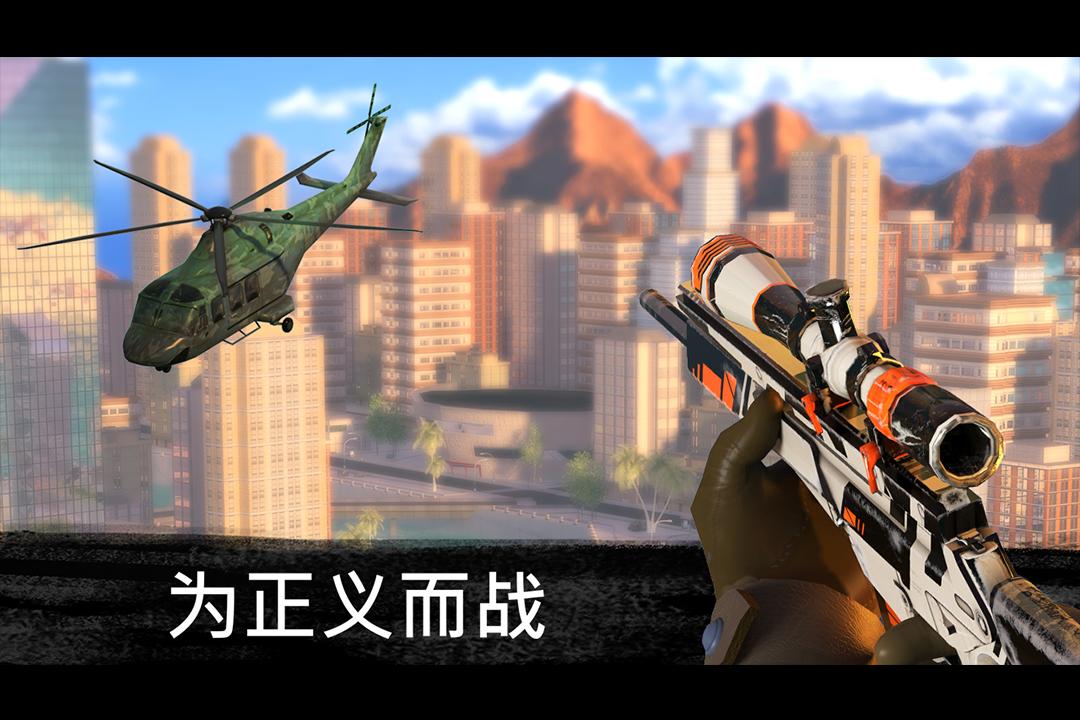狙击行动代号猎鹰最新版