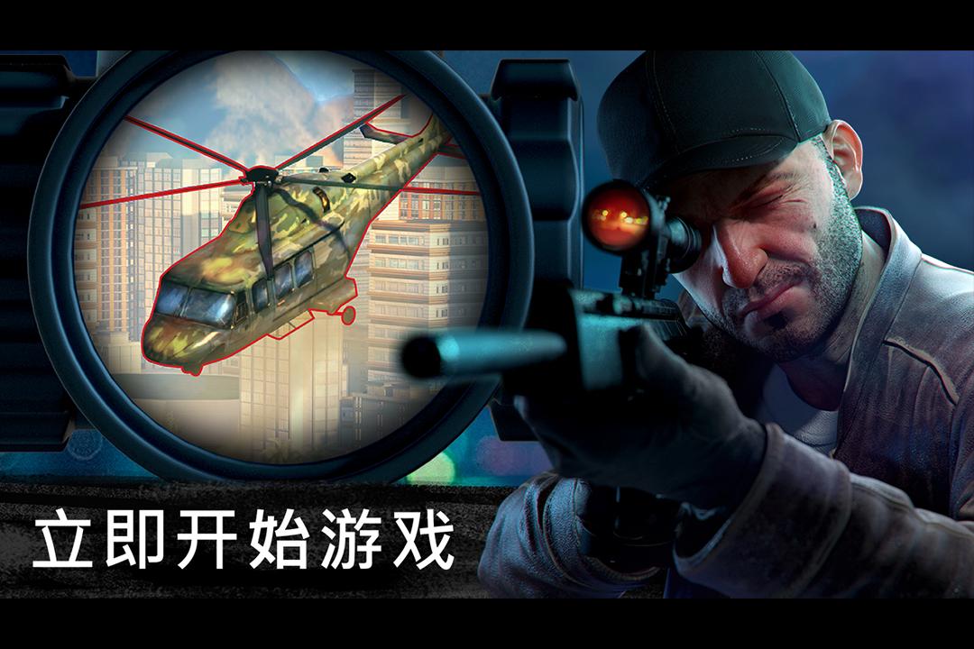 狙击行动代号猎鹰安卓游戏