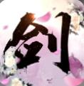 奕剑江湖传官方版