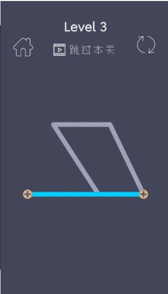划线连连看游戏下载