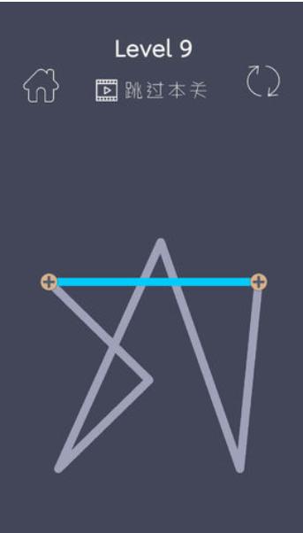 划线连连看无限提示版下载