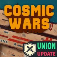 宇宙大战银河战争最新版