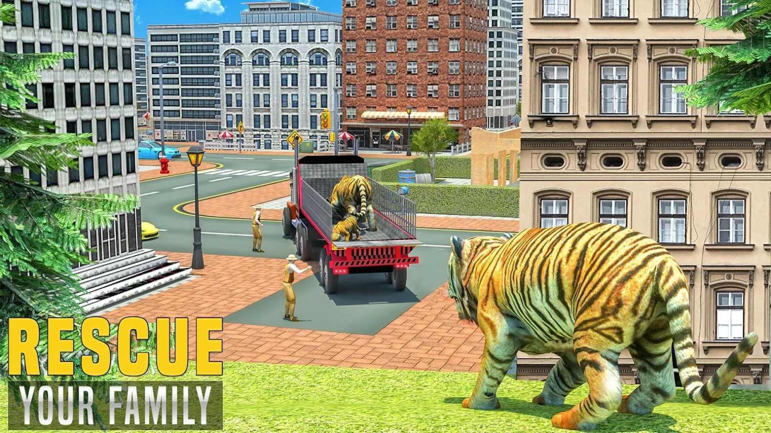 虚拟虎家庭模拟器安卓游戏