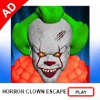 恐怖小丑逃生2021无限资源破解版