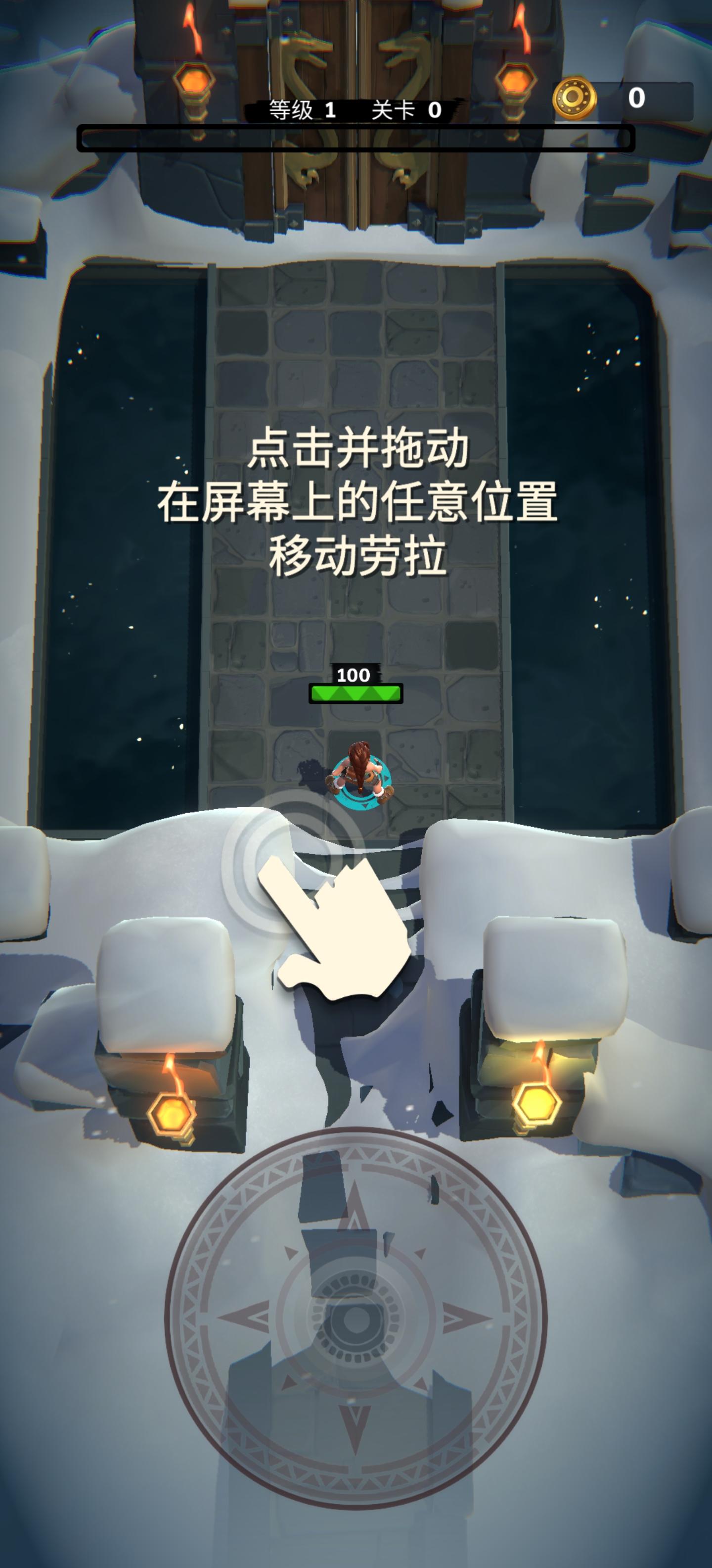古墓丽影重装上阵中文破解版