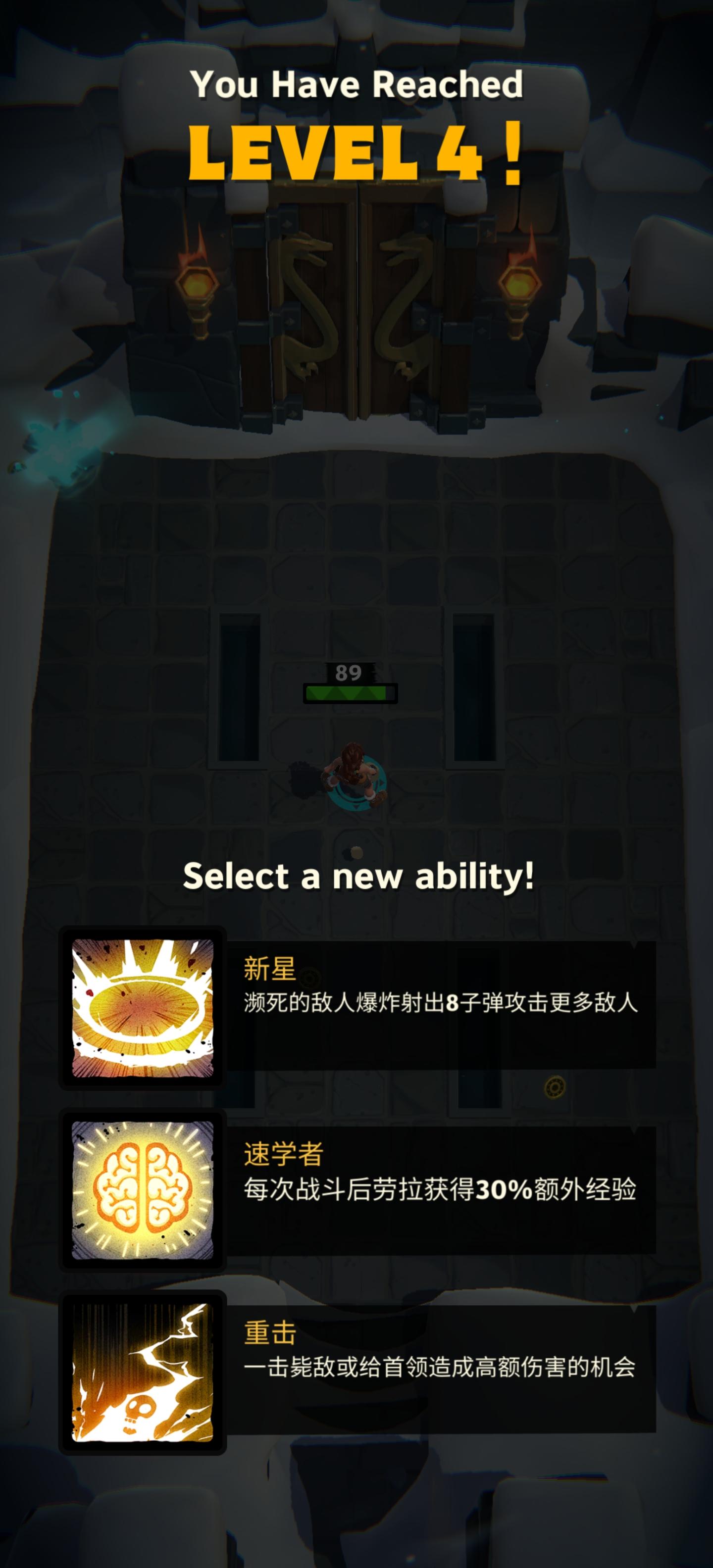 古墓丽影重装上阵中文破解版最新版