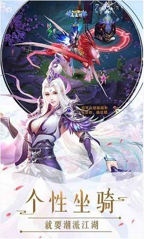 代号幻想神话志游戏官网版下载