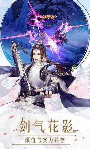 代号幻想神话志手游最新版下载