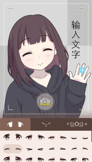 胡桃日记官网下载