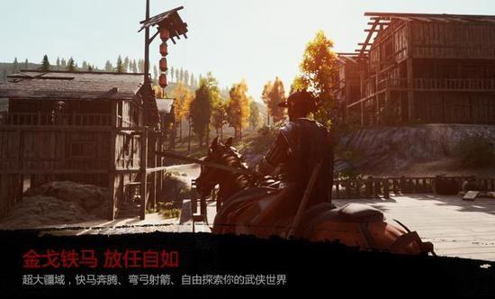 武侠乂破解版v1.2