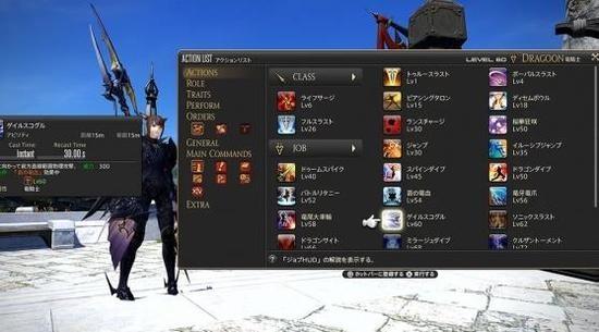 《最终幻想14》PS5正式开启公测  画面帧数全方面升级