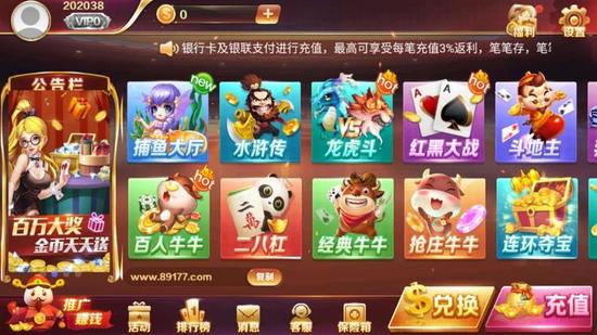 大满贯棋牌官网最新版下载
