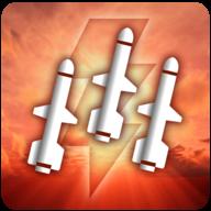 导弹冲突高级版