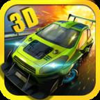 赛车3D游戏单机破解版