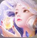 剑心诛魔官网版