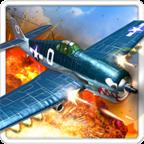空战飞行员二战太平洋无限金条破解版