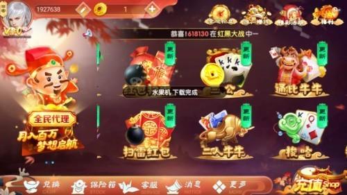 神殿娱乐游戏官网版下载