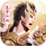 秦梦江湖刀剑物语官网版